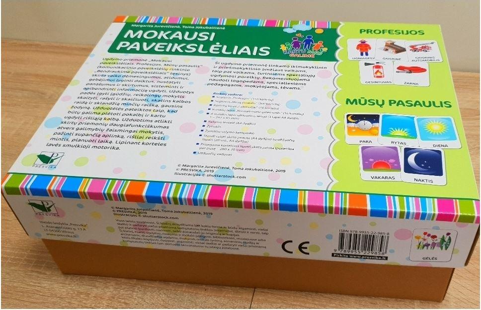 pradžia darbas lecce packaging