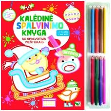 BROKAS!!! Kalėdinė spalvinimo knyga su 8 spalvotais pieštukais 3-5 metų vaikams (nelietuviškas viršelis)