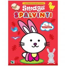 BROKAS!!! Veliūrinė spalvinimo knyga. Smagu spalvinti. 3-4 metų vaikams (iš grąžinimų)