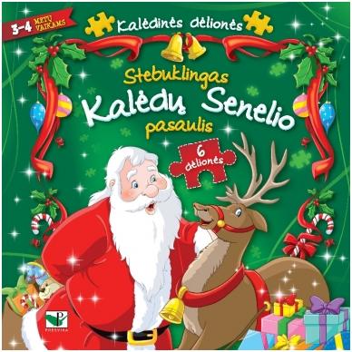BROKAS!!! Kalėdinės dėlionės. Stebuklingas Kalėdų Senelio pasaulis (įplyšęs viršelis)