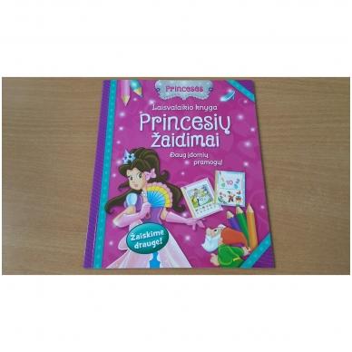 Princesės. Lagaminėlis su rankenėle (rinkinyje 4 knygos) (BROKAS!!! PALANKSTYTA DĖŽUTĖ) 4