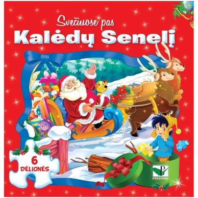 BROKAS!!! Svečiuose pas Kalėdų Senelį. 6 delionės (iš grąžinimų)