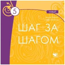 Šag za šagom NOVY 5 CD (kompaktinė plokštelė)