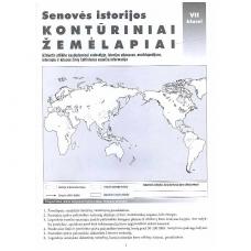 Kontūriniai žemėlapiai 7 klasei