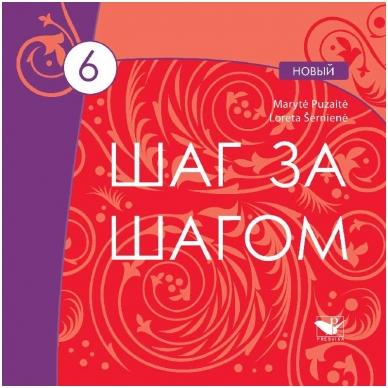 Šag za šagom NOVY 6 CD (kompaktinė plokštelė)
