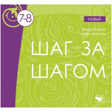 Šag za Šagom NOVY 7-8 CD (kompaktinė plokštelė)