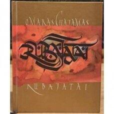 Chajamas Omaras Rubajatai (vertė Sigitas Geda)