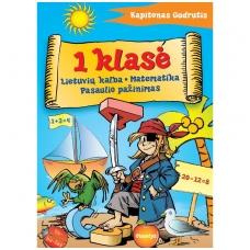 """Serija """"Kapitonas Gudrutis"""". 1 klasė (lietuvių kalba. matematika, pasaulio pažinimas)"""