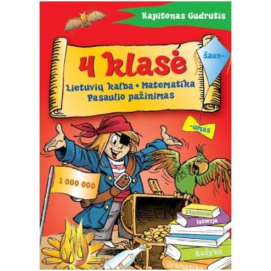 """Serija """"Kapitonas Gudrutis"""". 4 klasė (lietuvių kalba. matematika, pasaulio pažinimas)"""