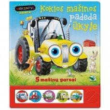 Kokios mašinos padeda ūkyje. 5 mašinų garsai. Mirksintys žibintai