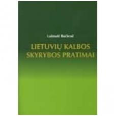 Lietuvių kalbos skyrybos pratimai, I dalis