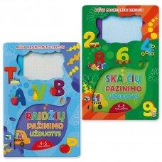 MAGNETINIS KOMPLEKTAS. Rašau magnetinėje lentoje. Raidžių pažinimo užduotys + Skaičių pažinimo užduotys 4-5 metų vaikams (2 knygos)