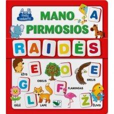 BROKAS!!! Mano pirmosios raidės. 4-5 metų vaikams. Knyga su 64-iomis putplasčio kortelėmis (iš grąžinimų)