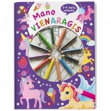 Mano vienaragis. 3-4 metų vaikams. Su 12 pieštukų