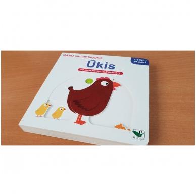 Mano pirmoji knygelė. ŪKIS. Su judančiais elementais. 1-2 m.vaikams. 2