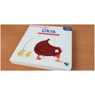 Mano pirmoji knygelė. ŪKIS. Su judančiais elementais. 1-2 m.vaikams. 3