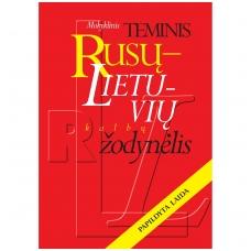 Mokyklinis teminis rusų – lietuvių kalbų žodynėlis