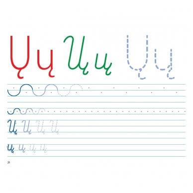 Mokausi rašyti 5-6 metų vaikams. Su flomasteriu. Nutrynęs vėl rašyk! 7