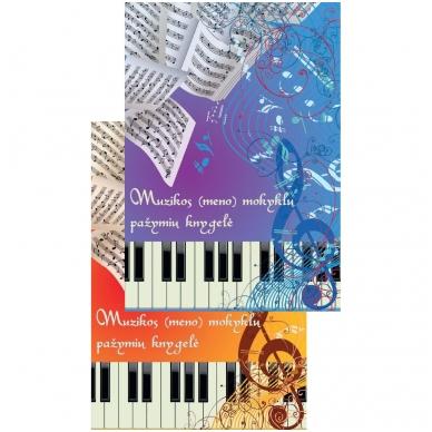 Muzikos (meno) dalykų pažymių knygelė