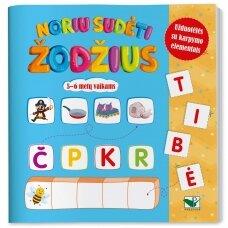 Noriu sudėti žodžius. 5-6 metų vaikams. Užduotėlės su karpymo elementais