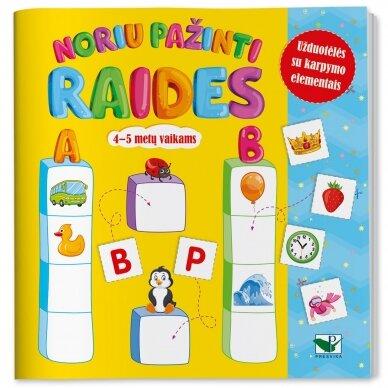 Noriu pažinti raides. 4-5 metų vaikams. Užduotėlės su karpymo elementais