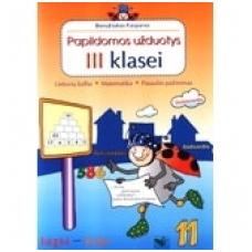 Papildomos užduotys 3 klasei (lietuvių kalba, matematika, pasaulio pažinimas)