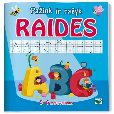 Pažink ir rašyk raides. 5-6 metų vaikams