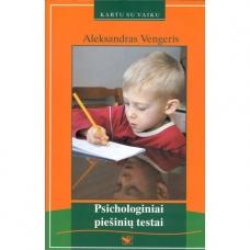 Psichologiniai piešinių testai