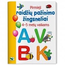 Pirmieji raidžių pažinimo žingsneliai 4-5 metų vaikams