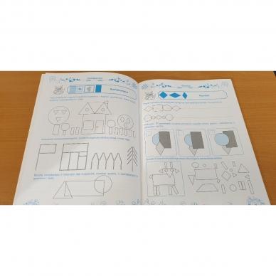 Pratimų rinkinys 5-6 metų vaikams. 2 dalis 6