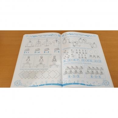 Pratimų rinkinys 5-6 metų vaikams. 3 dalis 13