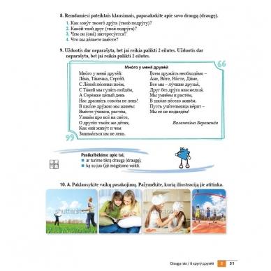 Privet! 3 vadovėlis (su CD) 5