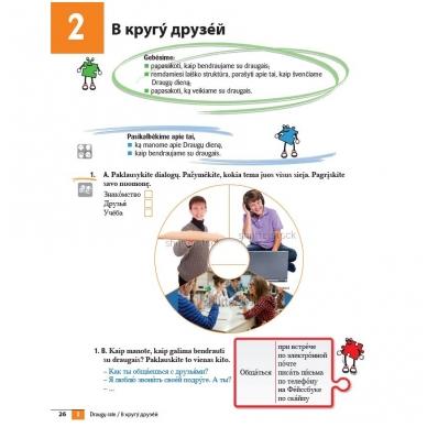 Privet! 3 vadovėlis (su CD) 2