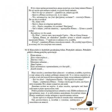 Privet! 3 vadovėlis (su CD) 12
