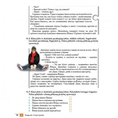 Privet! 3 vadovėlis (su CD) 10