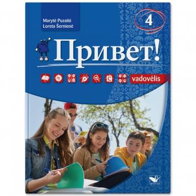 Privet! 4 vadovėlis (su CD)