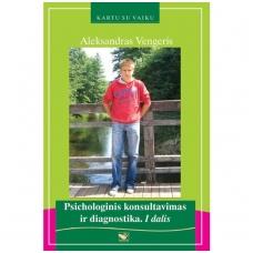 Psichologinis konsultavimas ir diagnostika. 1 dalis