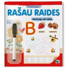 Rašau raides. 4-5 metų vaikams. Nutrynęs vėl rašyk. Su flomasteriu