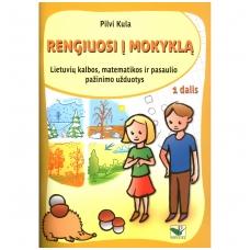RENGIUOSI Į MOKYKLĄ. 1dalis (lietuvių kalbos, matematikos ir aplinkos pažinimo užduotys)