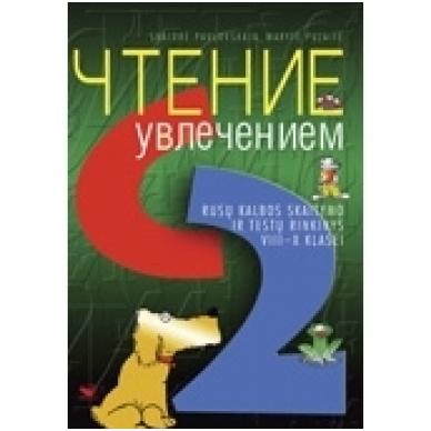 ČTENIJE S UVLEČENIJEM 2 Rusų kalbos skaitymo ir testų rinkinys VIII–X klasei