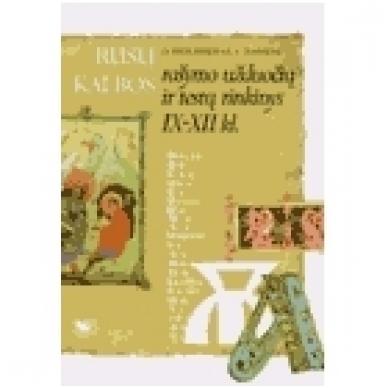 Rusų kalbos rašymo užduočių ir testų rinkinys IX-XII kl.