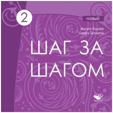 Šag za šagom NOVY 2 CD (kompaktinė plokštelė)