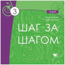 Šag za šagom NOVY 3 CD (kompaktinė plokštelė)