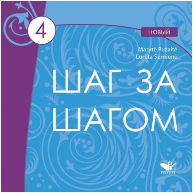 Šag za šagom NOVY 4 CD (kompaktinė plokštelė)