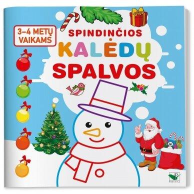 Spindinčios Kalėdų spalvos. 3-4 metų vaikams