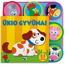 Ūkio gyvūnai. 2-3 metų vaikams (kontūriniai puslapiai)