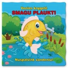 Vonios knygelė. Smagu plaukti. Nuspalvink vandeniu!